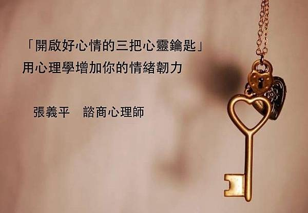 batch_wpid-key-chain-hearts-love-mood-wallpaper-53cd546dae2561.jpg