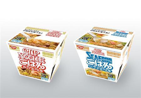 Cup Noodle GOHAN