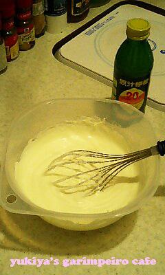 Cheesecake02.jpg