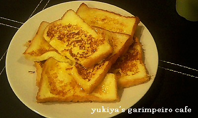 French Toast (法式吐司)