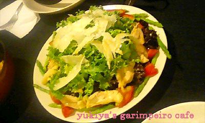 yukiya式凱薩雞肉沙拉