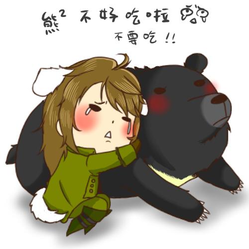 熊熊.jpg