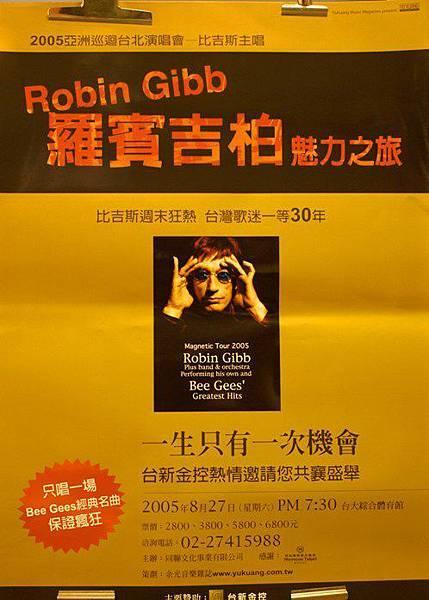 072 - 2005 Robin Gibb