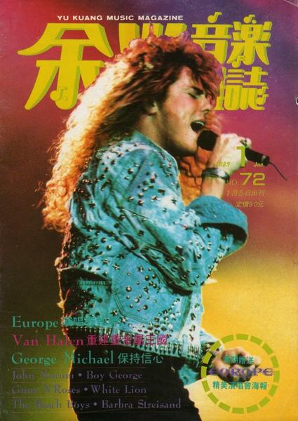 歐洲合唱團報導026.jpg