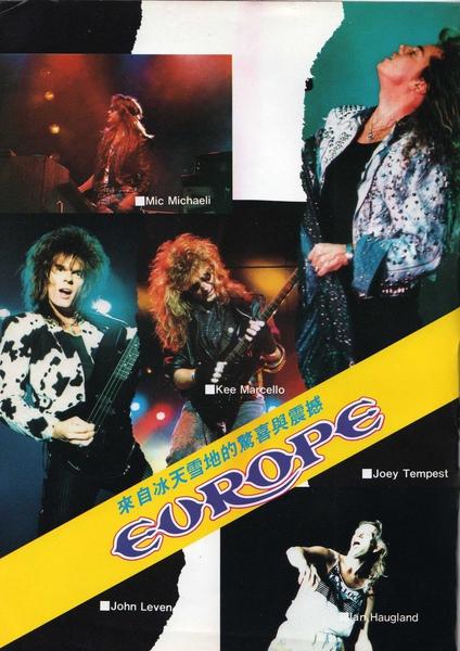 歐洲合唱團報導1027.jpg