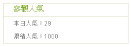 1000....bmp