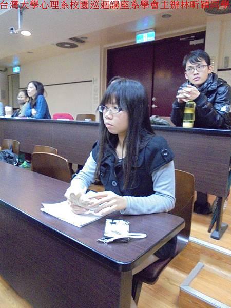 (8)台灣大學心理系校園巡迴講座系學會主辦林昕穎同學