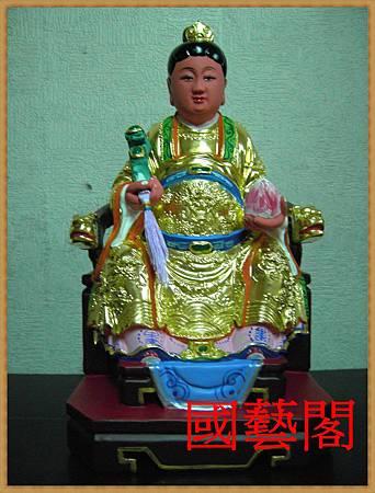 台南-南親殿-瑤池金母 (8).JPG