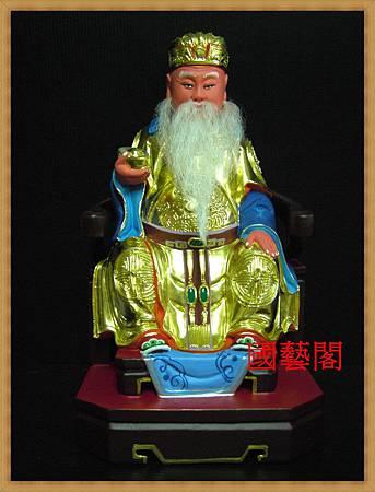 台南-南親殿-福德正神 (3).JPG