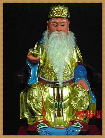 台南-南親殿-福德正神 (4).JPG
