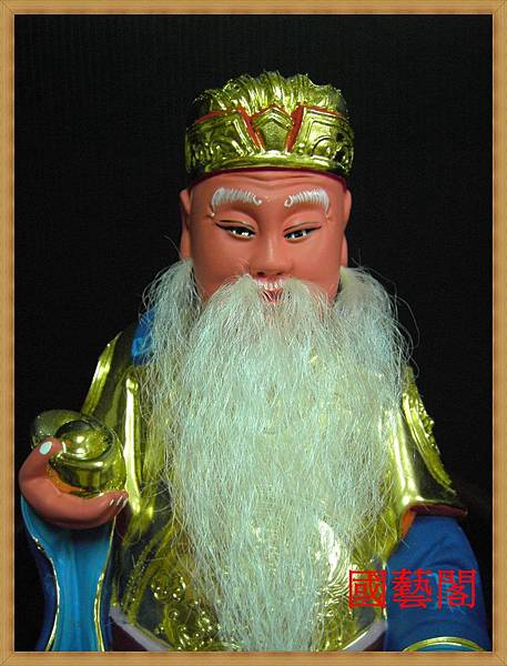 台南-南親殿-福德正神 (5).JPG