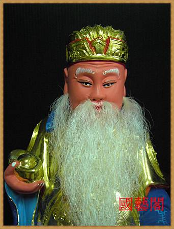 台南-南親殿-福德正神 (6).JPG