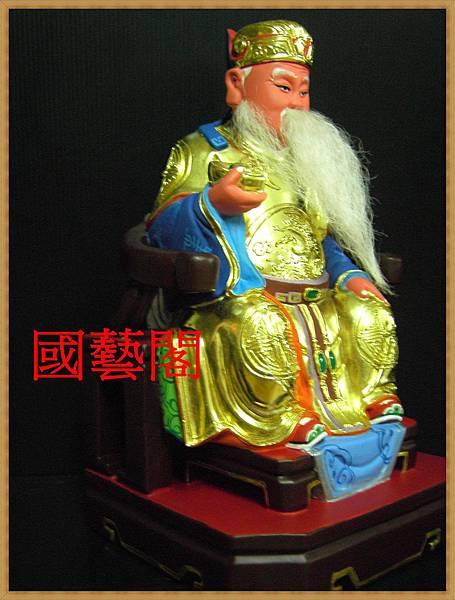 台南-南親殿-福德正神 (7).JPG
