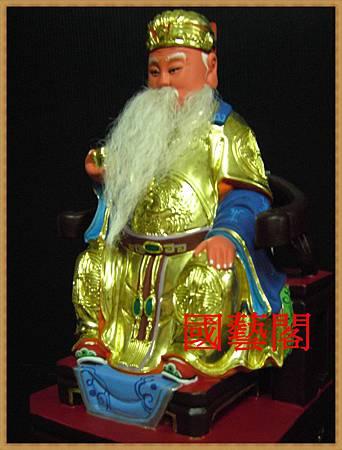 台南-南親殿-福德正神 (8).JPG