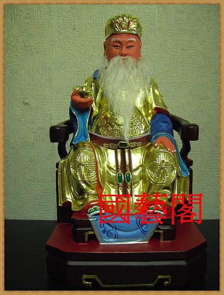 台南-南親殿-福德正神 (9).JPG