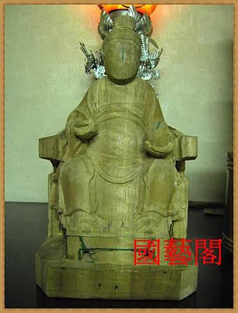 台南-南親殿-福德正神.JPG