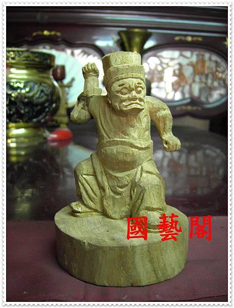台南-池府千歲、范、謝將軍 (2).JPG