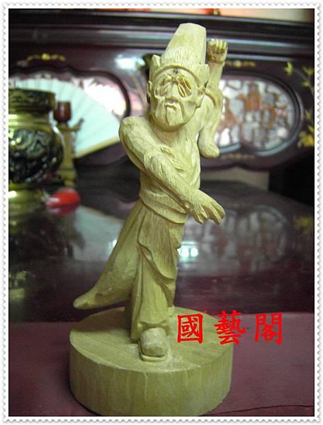 台南-池府千歲、范、謝將軍 (3).JPG