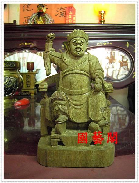 台南-池府千歲、范、謝將軍 (5).JPG
