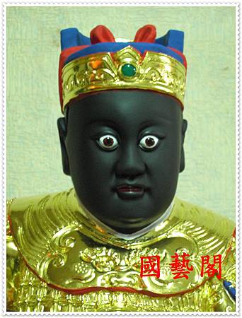 台南興尊堂-廣澤尊王 (4).JPG