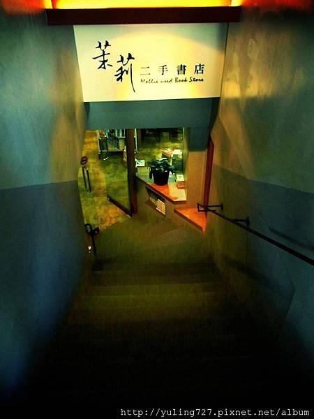 台北市。茉莉二手書店師大店。2011