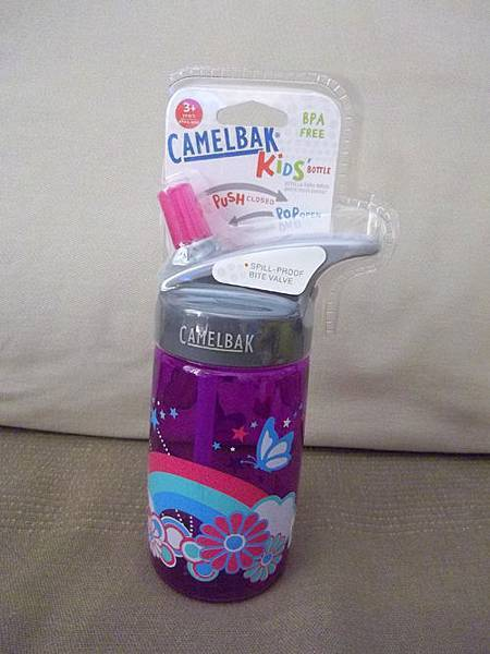 camelbak bottle.jpg
