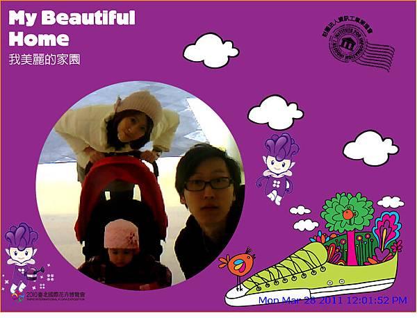 2011_2_28_12_2_31_203.jpg