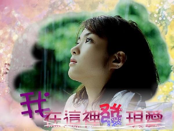 yuli-情人系列-03.jpg