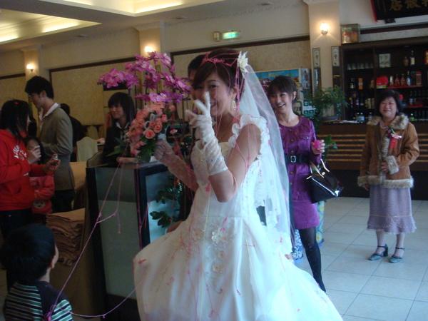 新娘子!!!!