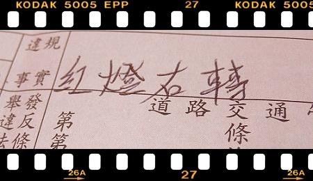 20090109_01.jpg