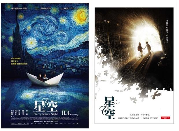 0204_movie