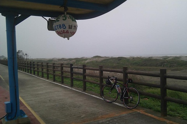 0212_bike