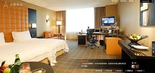 08_hotelone