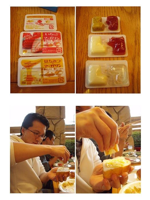 06_butter_jam