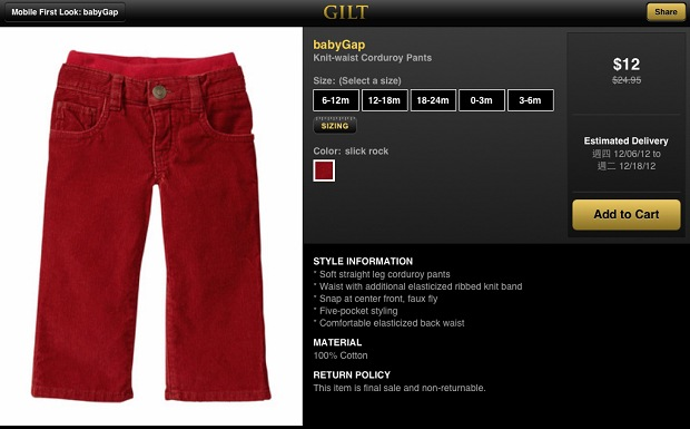 11_pants_red_3