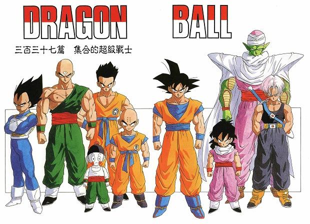 01_x_dragon_ball