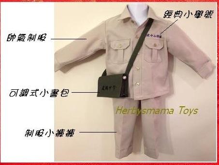 01_uniform_boy