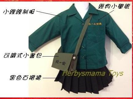 02_uniform_girl