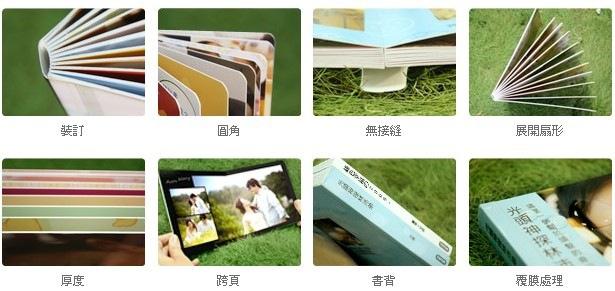 85_storybook