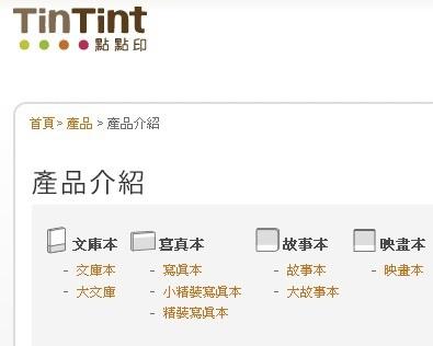 x_tintint1
