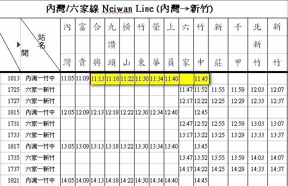 y_timetable2