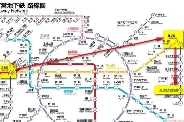 007_Nagoya_Subway_Network_Map_620c