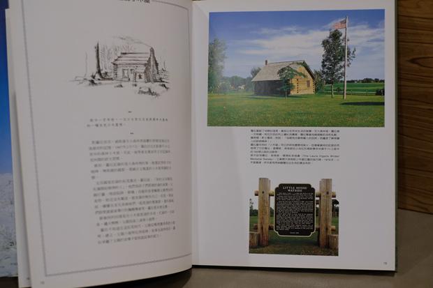 55_DSCF7669.JPG