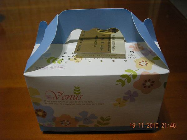 DSCN6291.JPG