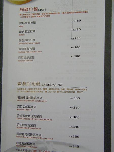 PB150016.JPG