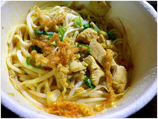 noodle60