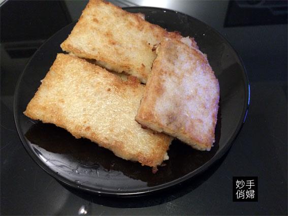 台式蘿蔔糕7