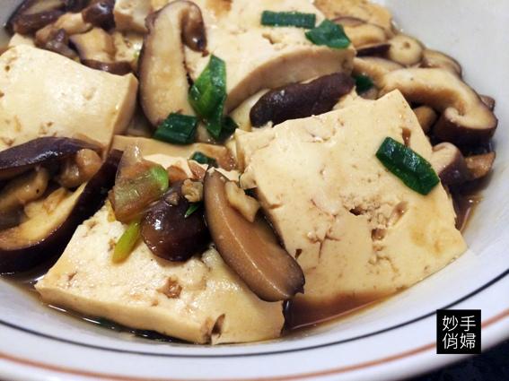 香菇燒豆腐