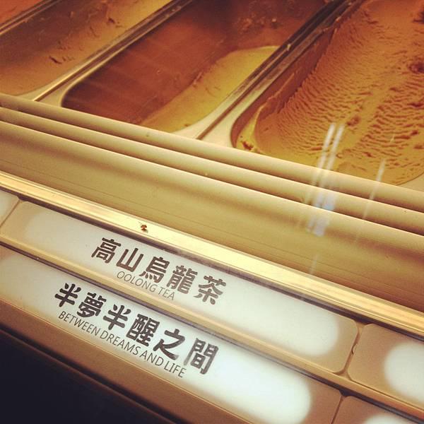 宮原眼科02-04-2012 023