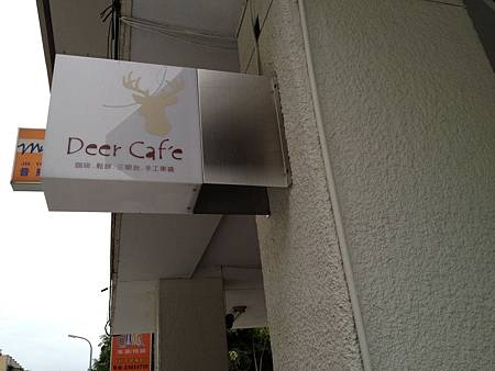 Deer Cafe 023